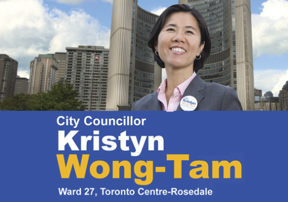 Communications Director, Kristyn Wong-Tam's Election Campaign